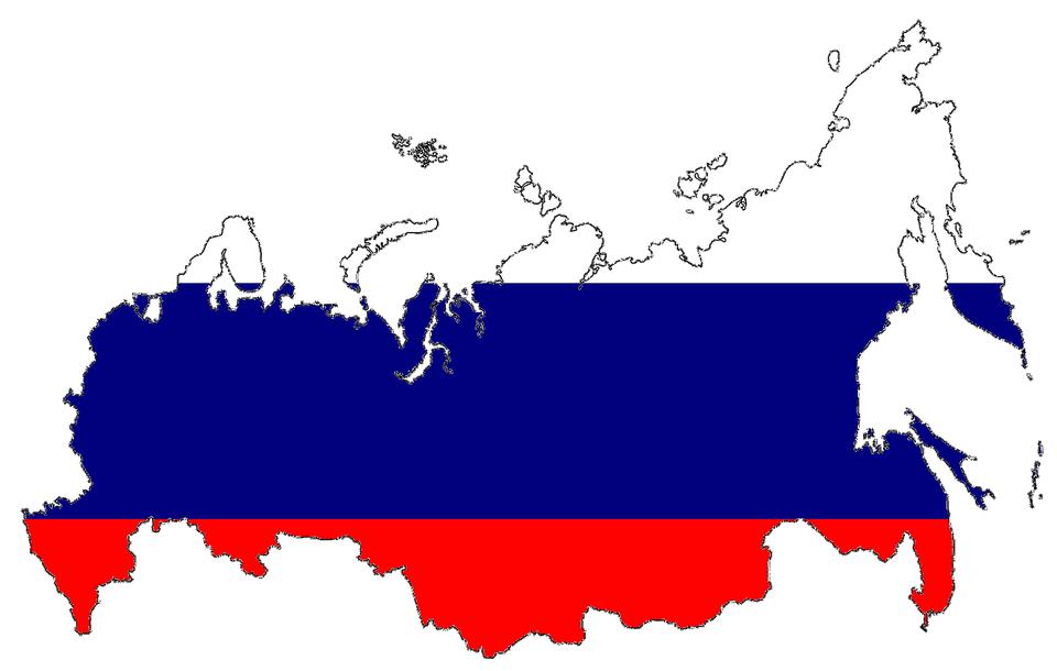 очертания Российской Федерации (карта) в цвета Российского флага