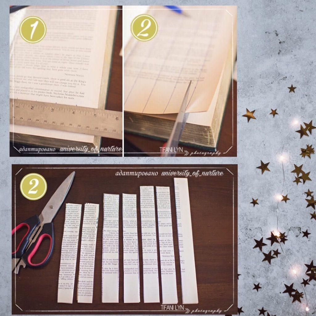 3 фотографии книги, которую в начале разметили линейкой, затем разрезвли листок на полоски